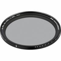 B+W XS-Pro Digital ND Vario MRC nano 82 мм фильтр с переменной плотностью для объектива