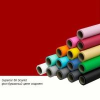 Superior 56 Scarlet фон бумажный 2,72x11м цвет скарлет