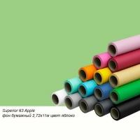 Superior 63 Apple фон бумажный 2,72x11м цвет яблоко