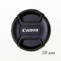 Fotokvant CAP-58-Canon крышка для объектива 58 мм