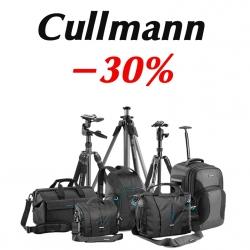 Cullmann дарит скидки!