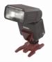Sigma EF 610 DG SUPER NA-ITTL вспышка для Nikon