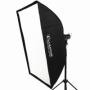 Lumifor LS-90120 ULTRA софтбокс 90х120 см с адаптером Bowens