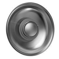 Hensel 8608 (38608) софтрефлектор портретная тарелка 56 см