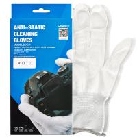 VSGO DDG-1 антистатические чистящие перчатки для работы с оптикой