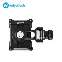 FeiyuTech Side Smartphone Adapter адаптер для смартфона