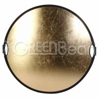 GreenBean GB Flex 120 gold/white L отражатель белый-золотой 120 см