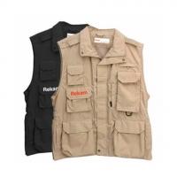 Rekam Vest 14 XL фотожилет светло-коричневый