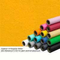 Superior 14 Forsythia Yellow фон бумажный 2,72x11м цвет желтая форзиция