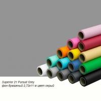 Superior 21 Pursuit Grey фон бумажный 2,72x11 м цвет серый