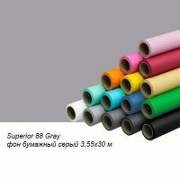 Superior 88 Gray фон бумажный серый 3,55x30 м