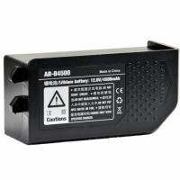 Grifon аккумулятор для AR-400