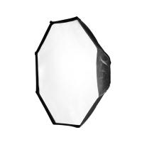 Mingxing Front Diffuser Softbox октбокс жаропрочный 170 см