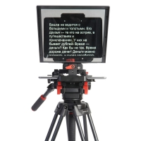 GreenBean Teleprompter Tablet телесуфлер