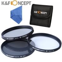 Bessa UV/CP-L/ND4 комплект светофильтров в мягком кофре 62 мм