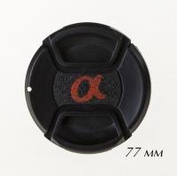 Fotokvant CAP-77-Alpha крышка для объектива 77 мм