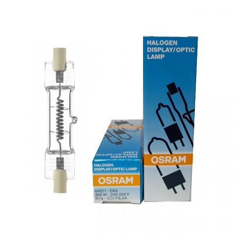 Osram (64571) 800W 240-250V лампа галогенная двухцокольная
