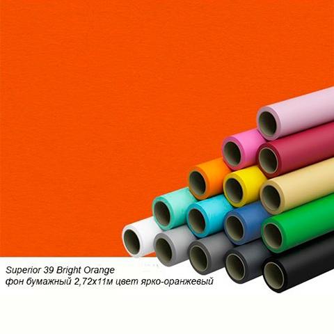 Superior 39 Bright Orange фон бумажный 2,72x11м цвет ярко-оранжевый