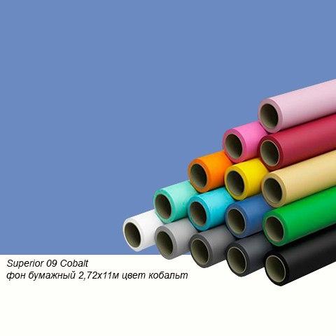 Superior 09 Cobalt фон бумажный 2,72x11м цвет кобальт