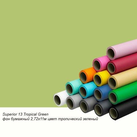 Superior 13 Tropical Green фон бумажный 2,72x11м цвет тропический зеленый