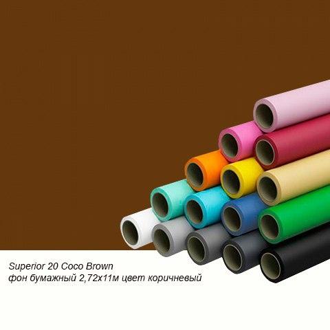 Superior 20 Coco Brown фон бумажный 2,72x11м цвет коричневый