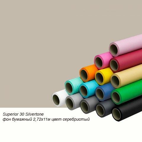 Superior 30 Silvertone фон бумажный 2,72x11м цвет серебристый