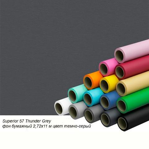 Superior 57 Thunder Grey фон бумажный 2,72x11 м цвет темно-серый