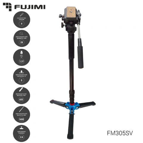 Fujimi FM305SV алюминиевый монопод для видеосъемки