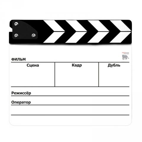 NWStudio (3312) хлопушка для кино- и видеосъемки черно-белая 29x24 см