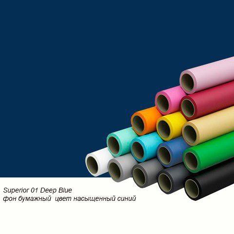 Superior 01 Deep Blue фон бумажный 1,35x11м цвет насыщенный синий