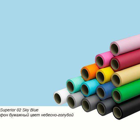 Superior 02 Sky Blue фон бумажный 1,35x11м цвет небесно-голубой