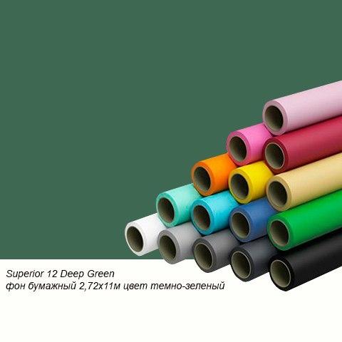 Superior 12 Deep Green фон бумажный 1,35x11м цвет темно-зеленый