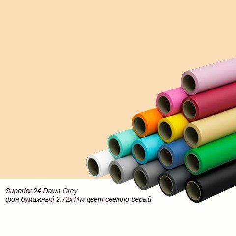 Superior 24 Dawn Grey фон бумажный 1,35x11м цвет светло-серый