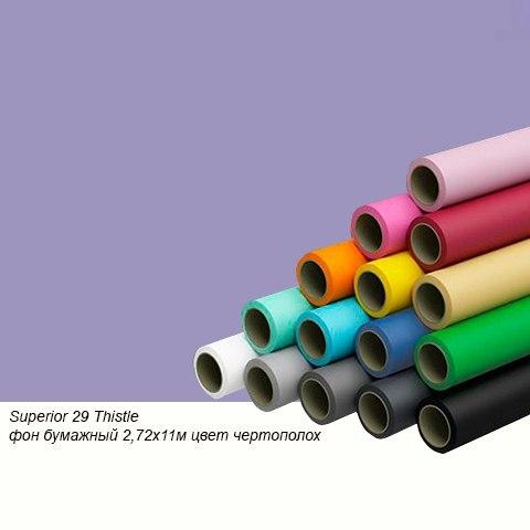 Superior 29 Thistle фон бумажный 1,35x11м цвет чертополох