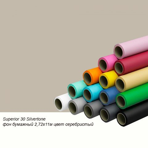 Superior 30 Silvertone фон бумажный 1,35x11м цвет серебристый