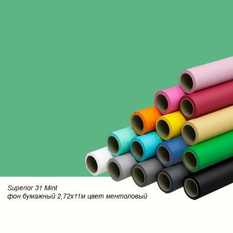 Superior 31 Mint фон бумажный 1,35x11м цвет ментоловый