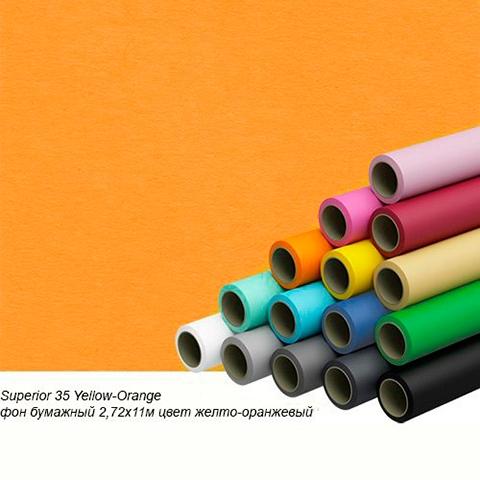 Superior 35 Yellow-Orange фон бумажный 1,35x11м цвет желто-оранжевый