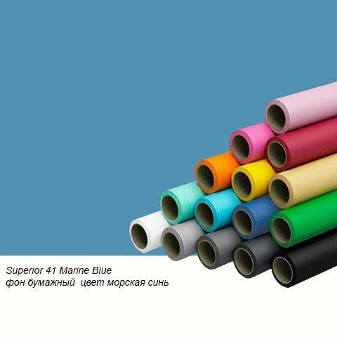 Superior 41 Marine Blue фон бумажный 1,35x11м цвет морская синь