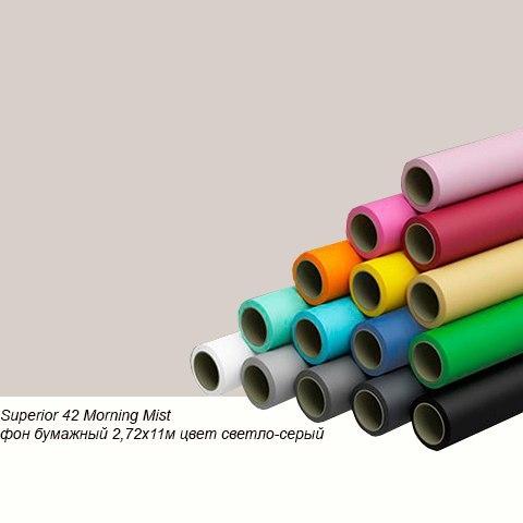 Superior 42 Morning Mist фон бумажный 1,35x11м цвет светло-серый