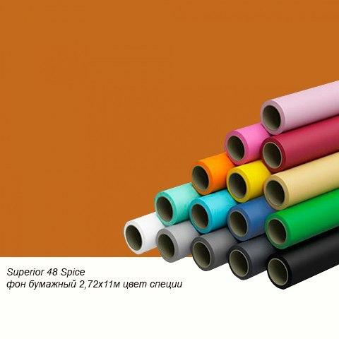 Superior 48 Spice фон бумажный 1,35x11м цвет специи