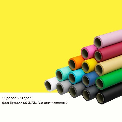 Superior 50 Aspen фон бумажный 1,35x11м цвет желтый