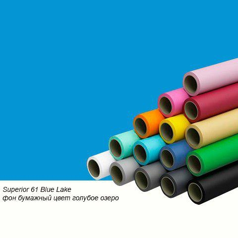 Superior 61 Blue Lake фон бумажный 1,35x11м цвет голубое озеро