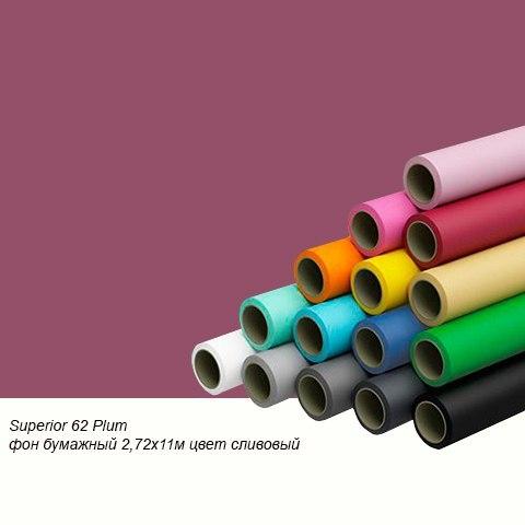 Superior 62 Plum фон бумажный 1,35x11м цвет сливовый