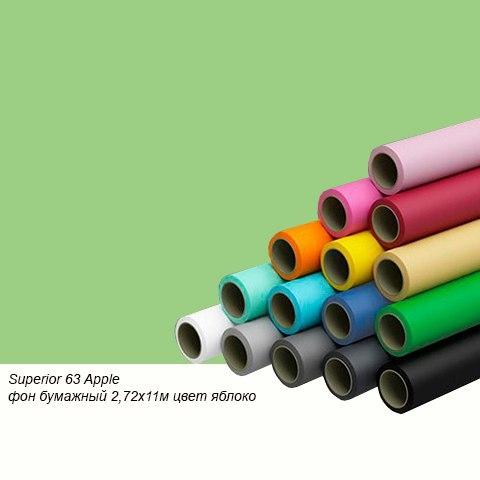 Superior 63 Apple фон бумажный 1,35x11м цвет яблоко