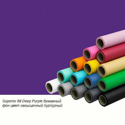 Superior 68 Deep Purple бумажный фон 1,35x11м цвет насыщенный пурпурный