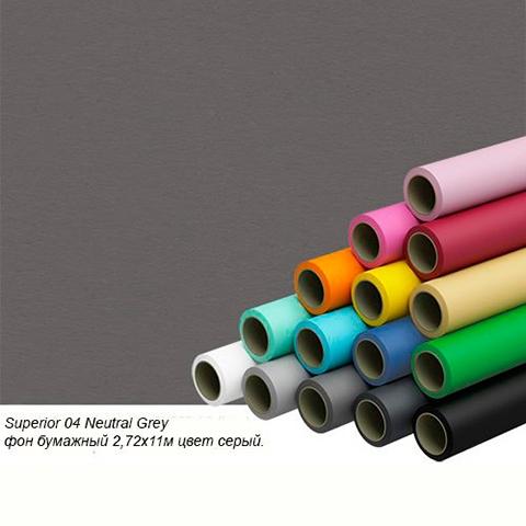 Superior 04 Neutral Grey фон бумажный 1,35x6 м цвет серый