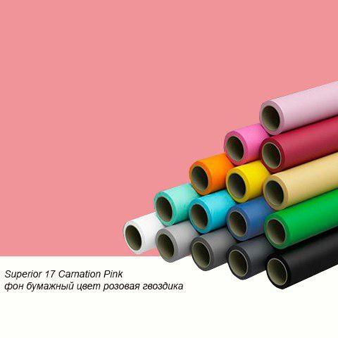 Superior 17 Carnation Pink фон бумажный 1,35x6 м цвет розовая гвоздика