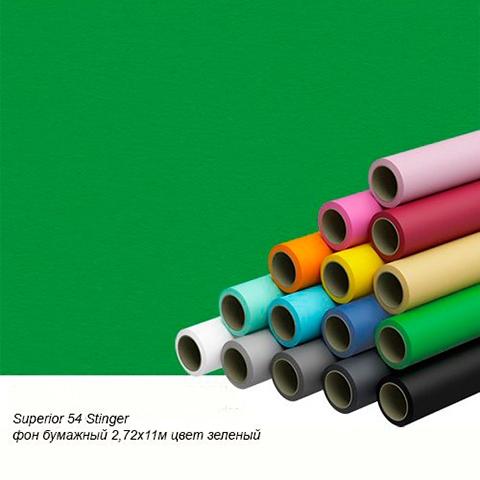 Superior 54 Stinger фон бумажный 1,35x6 м цвет зеленый