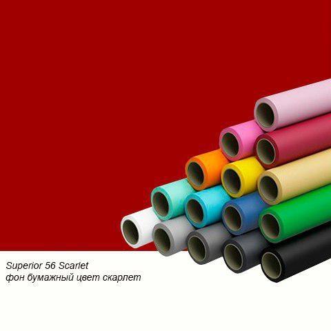 Superior 56 Scarlet фон бумажный 1,35x6 м цвет скарлет
