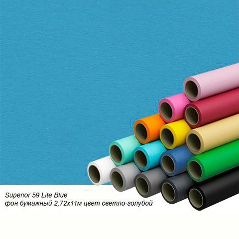 Superior 59 Lite Blue фон бумажный 1,35x6 м цвет светло-голубой